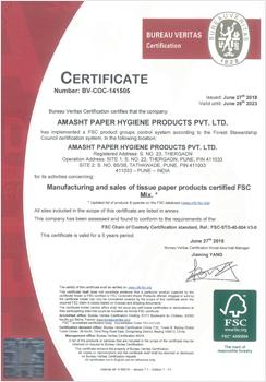 Amasht FSC Certificate Image